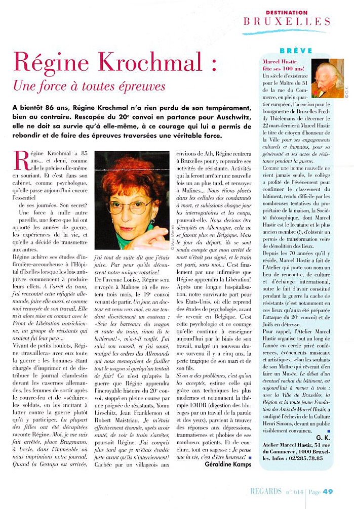 article_regards_2006-04